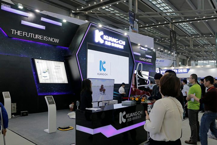 Kuang-Chi to Set Up Metamaterial Development Subsidiary in Xiong'an New Area