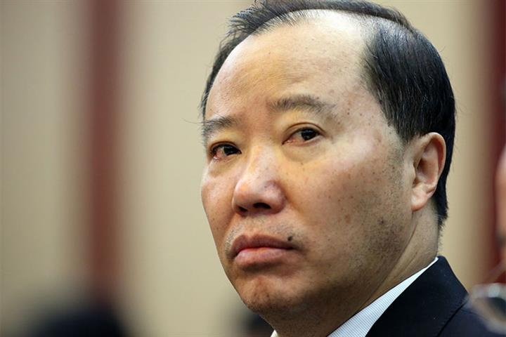 Kweichow Moutai's Ex-Chairman Gets Life in Jail for Bribery