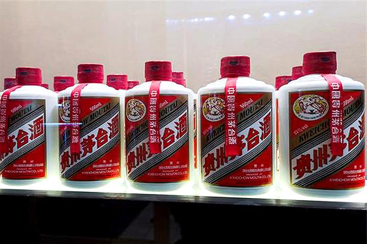 Kweichow Moutai's First-Half Earnings Growth Slowed Amid Pandemic
