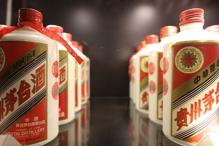 Kweichow Moutai Sees Substantial Increase in Share and Liquor Product Prices