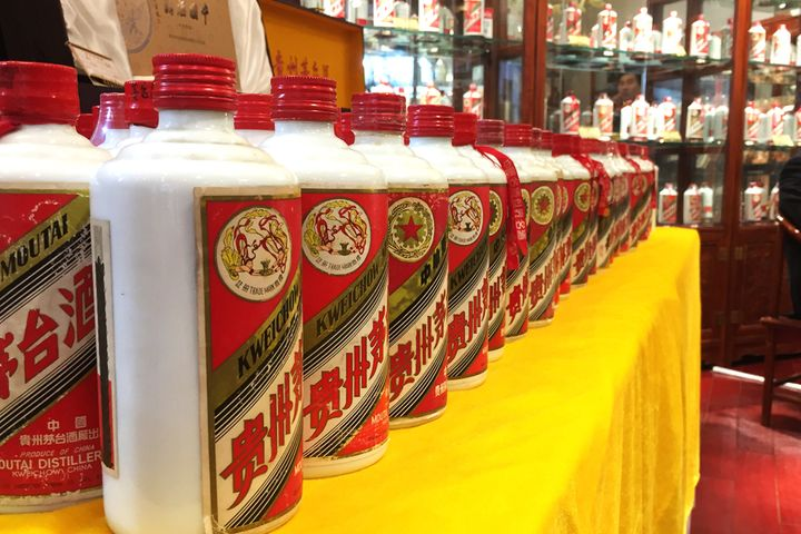 Kweichow Moutai to Raise Factory Price of Its Flagship Product 18% Next Year