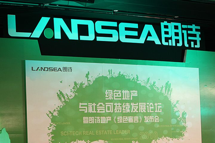 Landsea Green Skids After Chinese Property Firm Reveals Plan to Buy US Developer