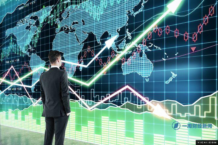 Last Week in Brief: China's Top Financial News for the Week Ending June 30