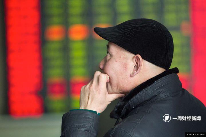Last Week in Brief: China's Top Financial News for the Week Ending Nov. 10