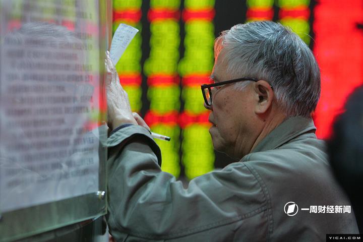 Last Week in Brief: China's Top Financial News in the Week Ending April 26