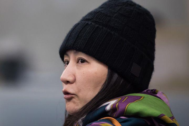 Latest Disclosure Shows HSBC's Evidence Against Meng Wanzhou Is Misleading