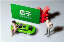 Lazada's Ex-CTO Joins Chinese Car Trading Site Chehaoduo