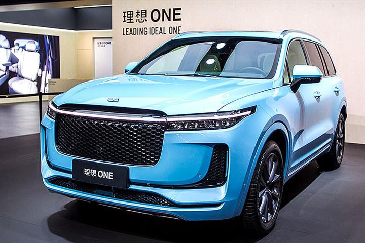 Leading Ideal Declines to Comment on Reports of Chinese NEV Maker's US IPO