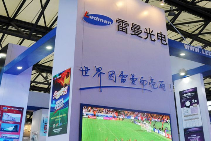 Ledman, Other Chinese Defendants Win Big as US ITC Stops Probe of LED Displays