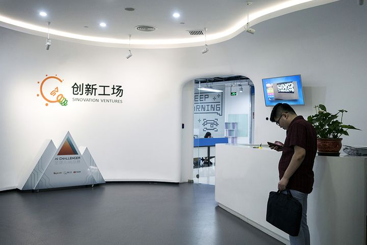 Lee Kai-fu's Sinovation Ventures Opens Greater Bay HQ After Raising USD362 Million