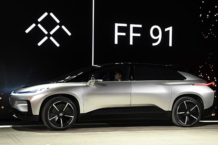 LeEco Founder Jia Yueting Denies He Planned to File for Faraday Future's Bankruptcy in US