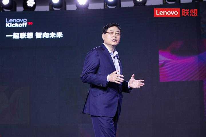 Lenovo's China Plants Have All Re-Opened, CEO Says