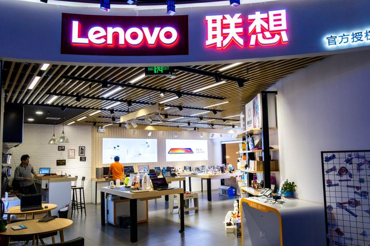 Lenovo Shares Jump After Earning's Hit Four-Year High