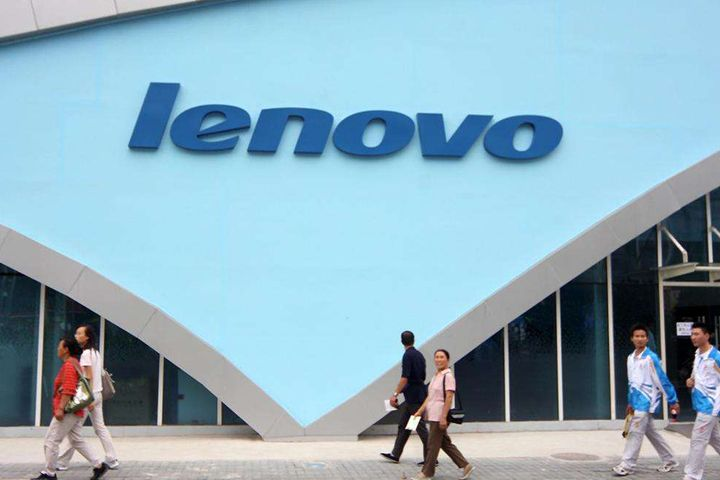 Lenovo Earnings Swing From Black to Red in First Fiscal Quarter