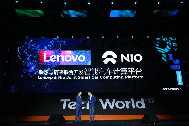 Lenovo Partners With NextEV to Develop Smart Car Computing Platform