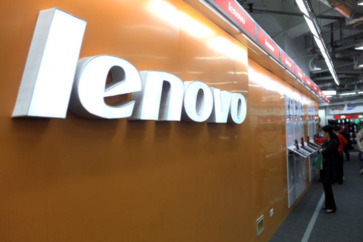 Lenovo Posts Q3 Loss on US Tax Reform Write-Off