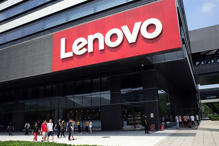Lenovo Has Most Supercomputers in Top 500 for Two Years in a Row