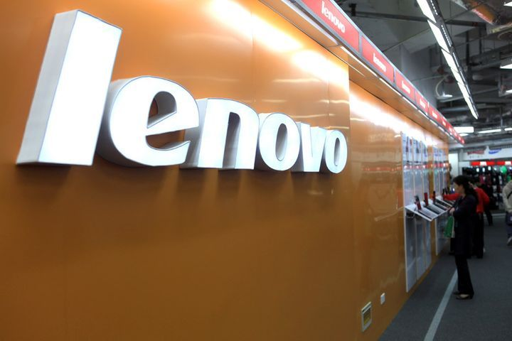 Lenovo Shares Surge on Report Its Second-Quarter PC Shipments Outpaced Rivals
