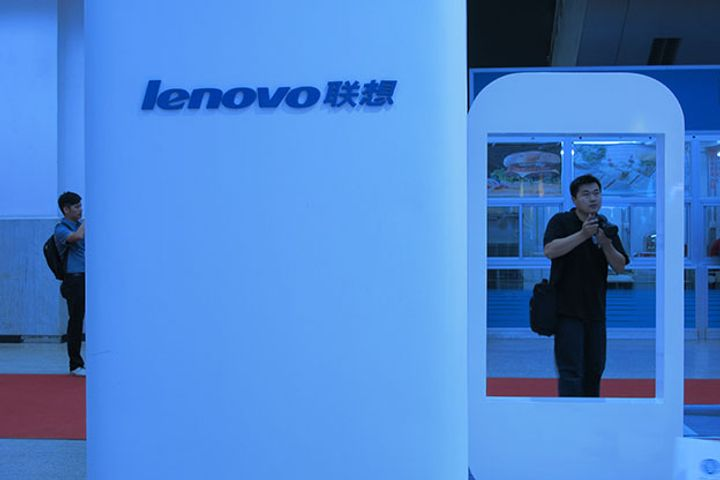 Lenovo Takes Control of Fujitsu's PC Business for USD177 Million