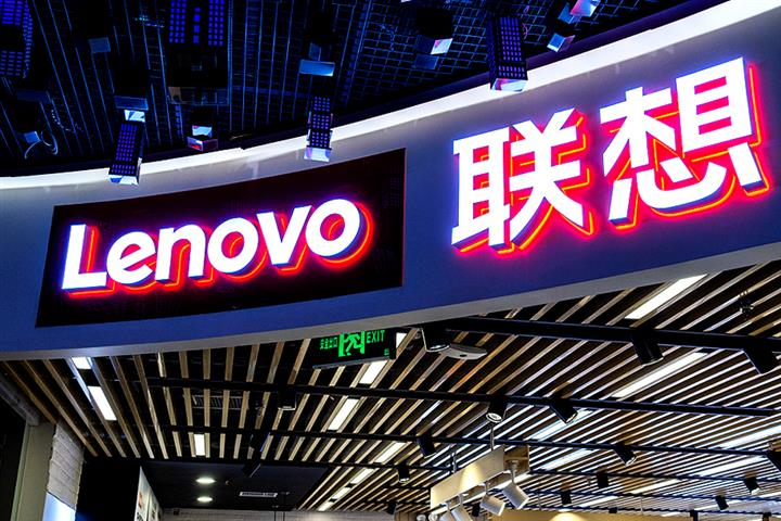 Lenovo Was First Quarter's Top PC Seller Amid Sector-Wide Slump, Canalys Says