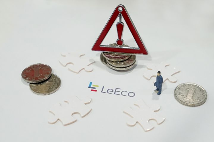 Leshi Holding May Repay Listed LeEco Unit Using Stakes in Car Companies