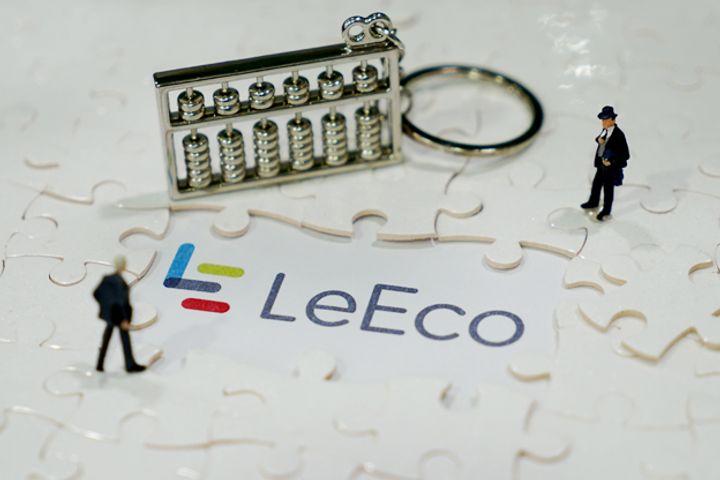 Leshi Is Unlikely to Be Delisted Despite Sun Hongbin's Resignation, Says LeEco Senior Executive
