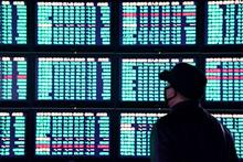 Lettall Electronic, Zoy Home, Other Chinese Stocks Tank as Watchdog Zooms In on Alleged Market Rigging