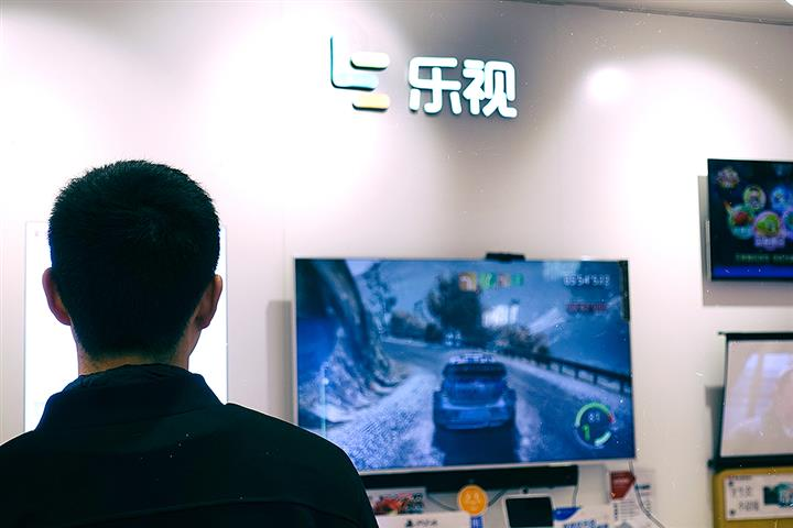 LeTV Affiliate Pays USD18.5 Million for Auctioned Leshi Trademarks