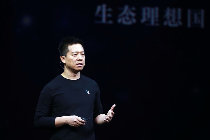 LeTV Founder Jia Yueting Steps Down From Firm's Board, Will Serve as LeCar's Global Chairman