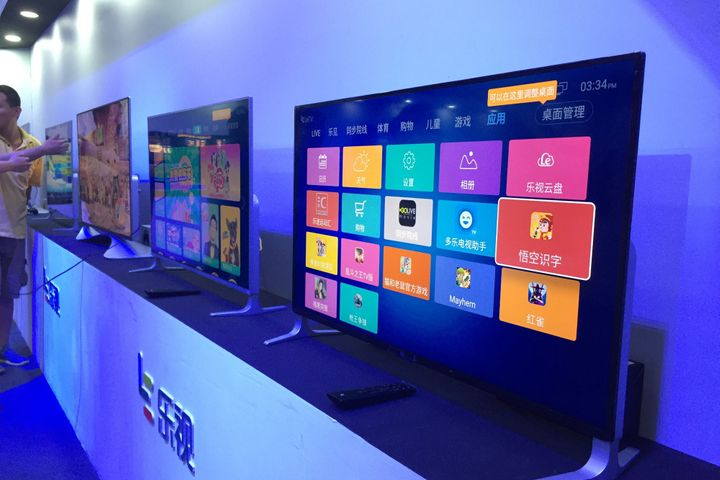 LeTV Names Several Execs; Le Vision Pictures Chairman Zhang Zhao Will Serve as CCO