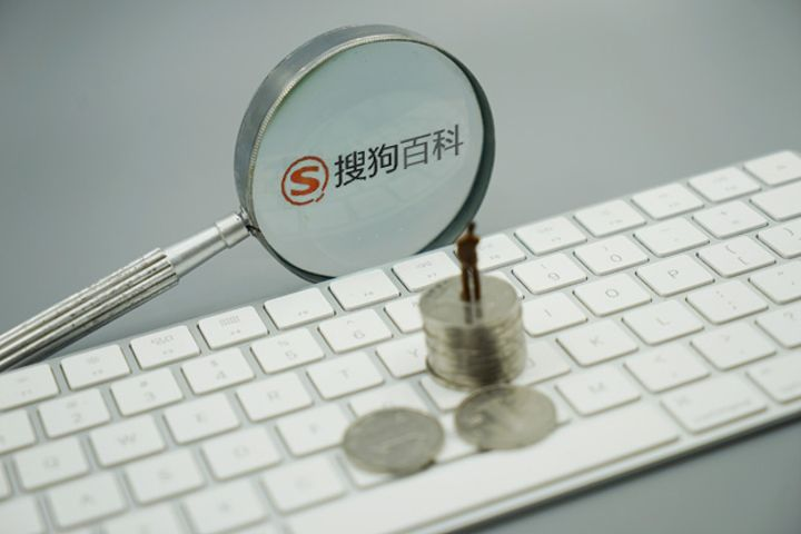 Lexicographical Publishing House Blames Tencent-Backed Sogou for Copying its Encyclopedia