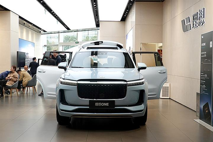Li Auto Is Gunning for 20% of China's NEV Market by 2025, Founder Says