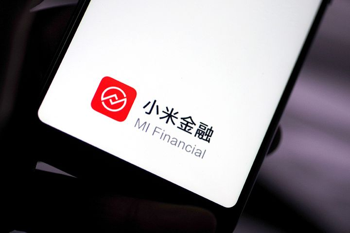Li Ka-shing's AMTD, Xiaomi Vie With Ant Financial for Singapore Wholesale Bank Permit