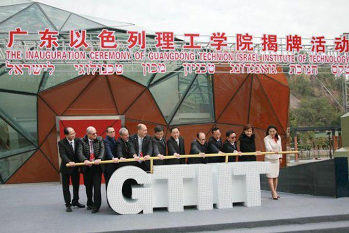 Li Ka-Shing-Backed Guangdong Technion-Israel Institute of Technology Inaugurates as First Chinese-Israeli University