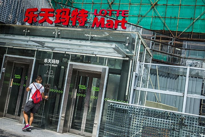 Liqun Commercial Picks Up Lotte's East China Stores as South Korean Retailer Exits China