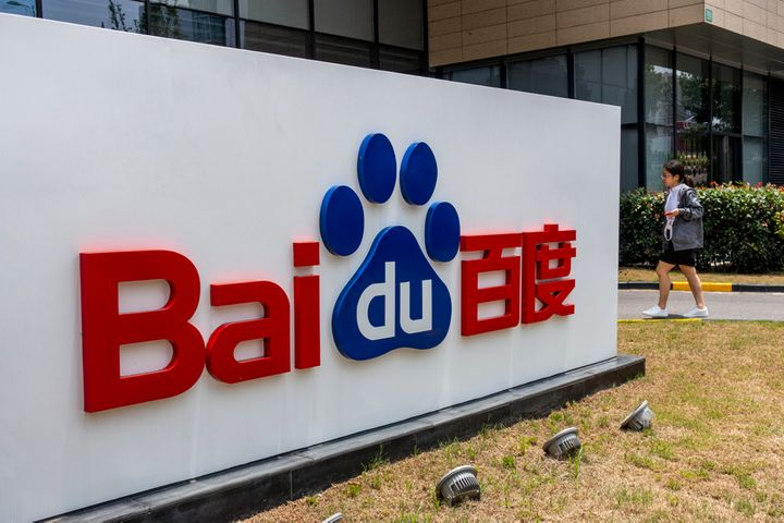 Listing Robin Li, His Wife as Deadbeats Over Copyright Suit Is Wrong, Baidu Says
