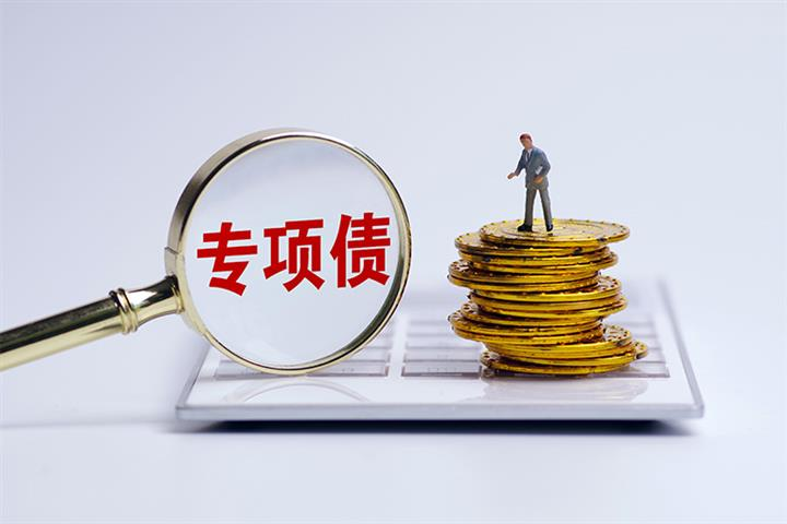 Local Gov'ts Have Issued Almost a Quarter of China's USD141 Billion in Special Bonds for May