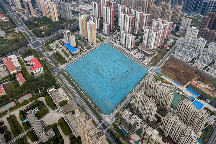 Local Gov'ts Must Make Residential Land Allocations Public, Chinese Ministry Says