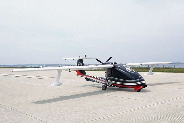 Logistics Giant SF Completes China's First Large-Sized Drone Delivery Demonstration