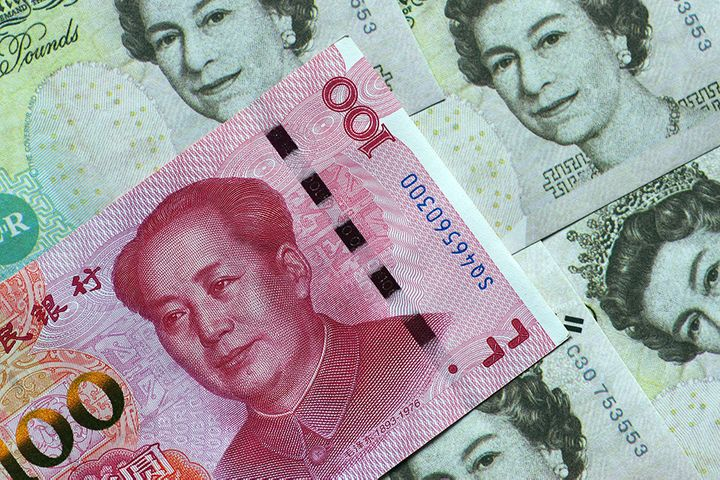 London's Yuan Trades Reach New High as City Moves Further Ahead of Rivals
