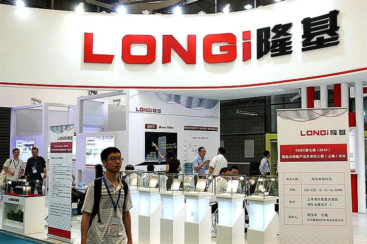 Longi Green Energy's Shares Touch Record High as First-Half Profit Doubles