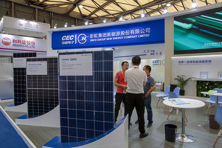 Longi Green Energy Technology Gives Irico Unit USD262 Million PV Glass Order