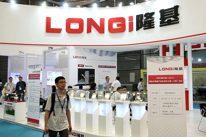 Longi to Double Chipmaking Capacity in Chuxiong for USD286 Million