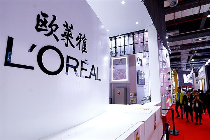 Looking to Make China Its Top Market, L'Oréal Upgrades Shanghai to North Asia HQ