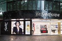 L'Oreal's YSL Opens Global Flagship Store in Shanghai