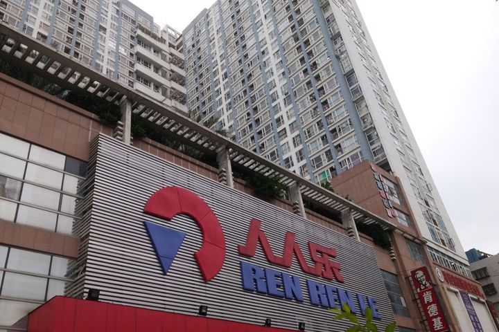 Loss-Making Supermarket China Renrenle Climbs on Takeover Announcement
