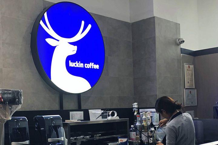 Louis Dreyfus, Fonterra Keep Close Eye on China's Luckin Coffee in Wake of Fraud