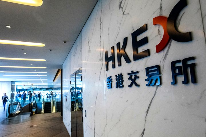 LSE Stands by Refinitiv Deal as HKEX Says Dump It