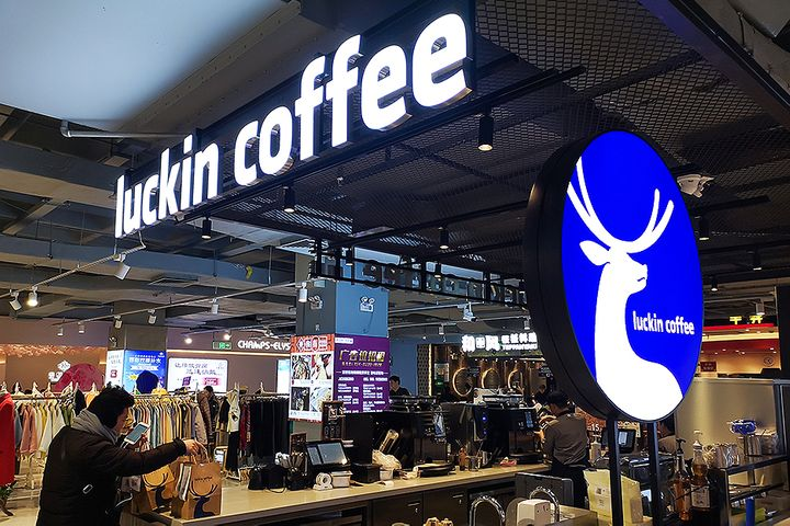 Luckin Coffee Embarks on Unstaffed Strategy as It Passes Rivals in Store Count