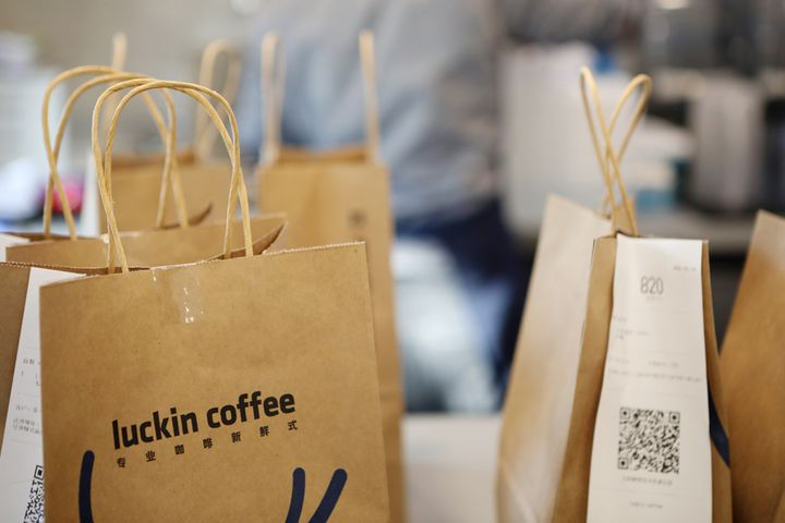 Luckin Coffee Is Said to Seek Biggest Chinese IPO in US This Year